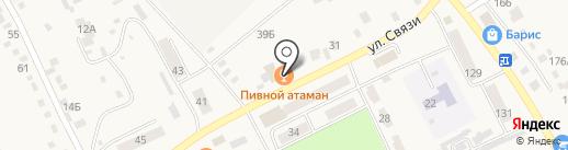 Пивной атаман на карте Атамановки