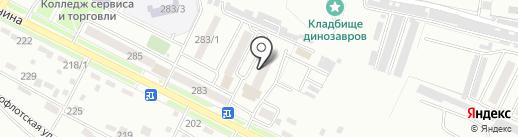 Люкс на карте Благовещенска