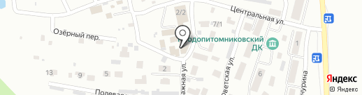 Лотос на карте Плодопитомника