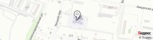 Детский сад №55 на карте Благовещенска