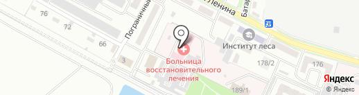 Центр медицинской реабилитации на карте Благовещенска