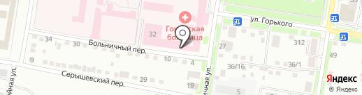 Ортопедотравматологический пункт на карте Благовещенска