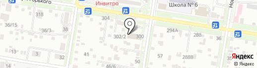 Амурский областной правозащитный центр, АНО на карте Благовещенска