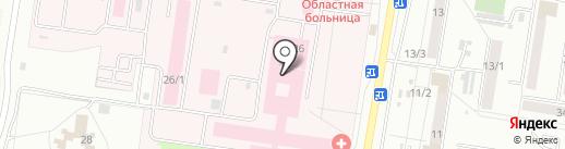 Амурская областная клиническая больница на карте Благовещенска
