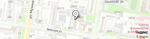 Массажный кабинет на карте Благовещенска