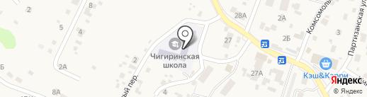 Чигиринская средняя общеобразовательная школа с углубленным изучением отдельных предметов на карте Чигирей