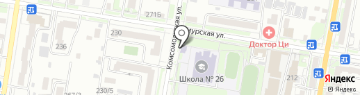Детский экологический центр на карте Благовещенска