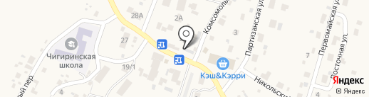 Бусинка на карте Чигирей