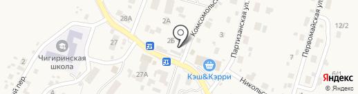 Магазин морепродуктов на карте Чигирей