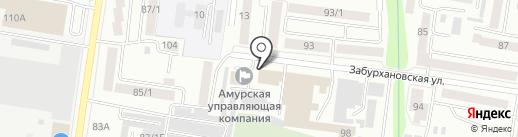 Управление Федеральной службы государственной регистрации, кадастра и картографии по Амурской области на карте Благовещенска