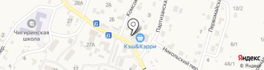 Банкомат, Сбербанк, ПАО на карте Чигирей