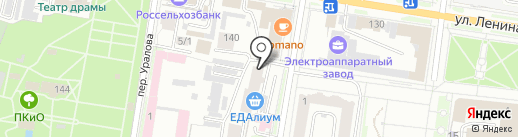 Центр образовательных услуг на карте Благовещенска