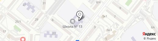 Средняя общеобразовательная школа №13 на карте Благовещенска