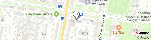 Хозсервис на карте Благовещенска