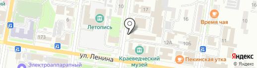 Экскалибур на карте Благовещенска
