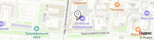 Отель на Набережной на карте Благовещенска