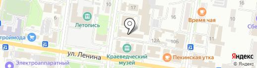 Арбитражный управляющий Чмутина Г.В. на карте Благовещенска
