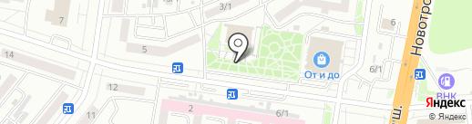 Boulangerie на карте Благовещенска