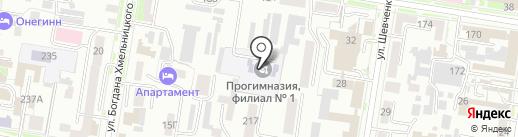 Прогимназия для детей дошкольного и младшего школьного возраста на карте Благовещенска