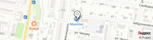 Maxinter на карте Благовещенска
