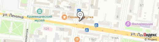Кофейня на Большой на карте Благовещенска