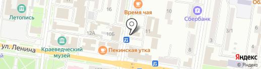 Центр паровых коктейлей на карте Благовещенска