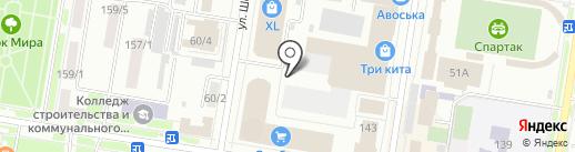 Домашний мастер на карте Благовещенска