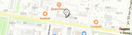 КурьерСервисЭкспресс Благовещенск на карте Благовещенска