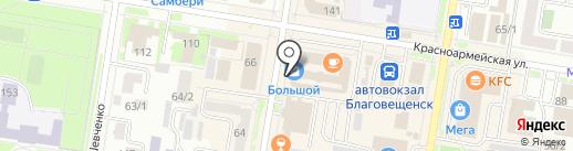 Lovely на карте Благовещенска