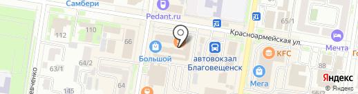 Модный шкафчик на карте Благовещенска