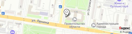 Приемная Президента РФ в Амурской области на карте Благовещенска