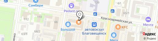 Look at me на карте Благовещенска