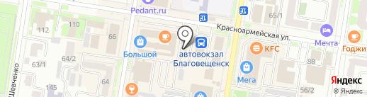Бистро на карте Благовещенска