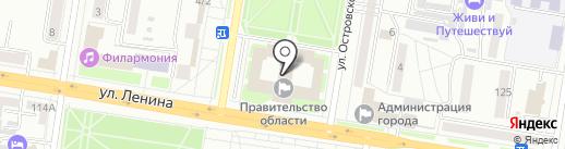 Министерство финансов Амурской области на карте Благовещенска
