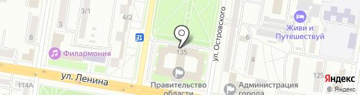 Избирательная комиссия Амурской области на карте Благовещенска