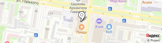 Мастерская по ремонту часов на карте Благовещенска