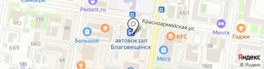 Автовокзал на карте Благовещенска