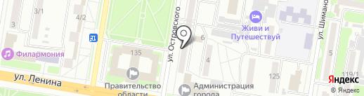 Felici на карте Благовещенска