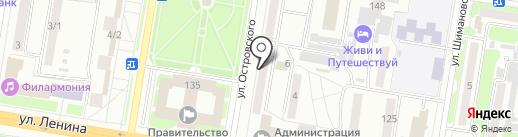 Fashion Gallery на карте Благовещенска