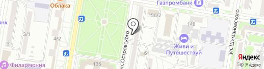 Vape store на карте Благовещенска