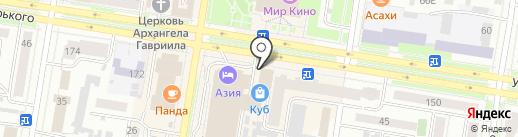 АйLike на карте Благовещенска