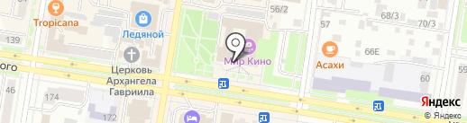 Дворец культуры Федерации профсоюзов Амурской области на карте Благовещенска