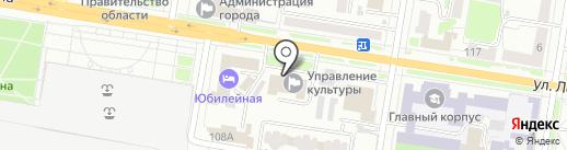 Управление муниципального заказа на карте Благовещенска