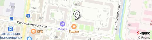 Медицинский кабинет на карте Благовещенска