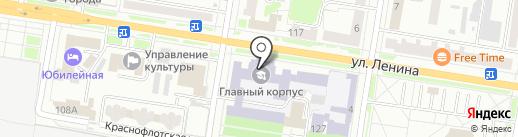 Институт Конфуция на карте Благовещенска