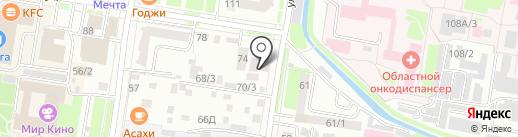 Harat`s Irish pub на карте Благовещенска