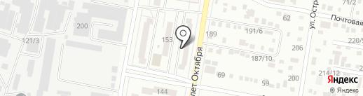 Почтовое отделение №14 на карте Благовещенска