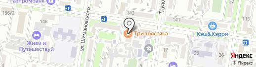 Ути-Пути на карте Благовещенска