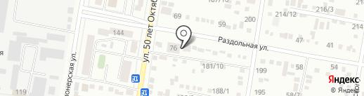 Жил-Комфорт на карте Благовещенска