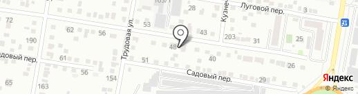 LUXURY AUTO на карте Благовещенска